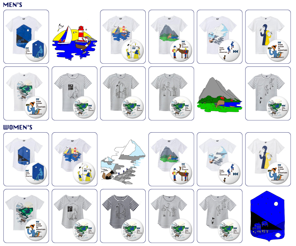 スクリーンショット 2012-06-15 21.28.46.png