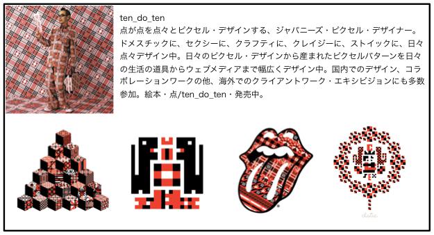 スクリーンショット 2012-06-20 17.45.46.png