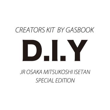 DIY_logo_web.jpg