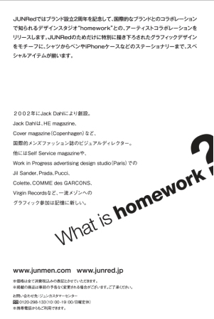 jun_red_homework_4.jpg